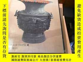二手書博民逛書店THE罕見GREAT TREASURY OF CHINESE F