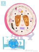 寶寶手足印泥新生兒手腳印嬰兒手印泥永久兒童百天周歲紀念品禮物   蜜拉貝爾
