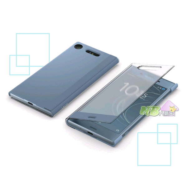 SONY 原廠 Xperia XZ1 Style Cover Touch 觸控式皮套