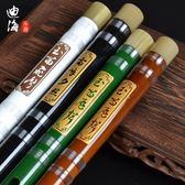 初學成人零基礎苦竹笛子學生兒童橫笛專業精制教學培訓竹笛樂器花間公主