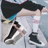 及膝襪 長襪子女韓國學院風日系高腰小腿襪顯瘦百搭及膝襪潮堆堆襪棒球襪 鹿角巷