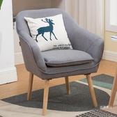 單人沙發椅現代簡約懶人沙發小戶型單人臥室北歐迷你陽台休閒椅子【免運】
