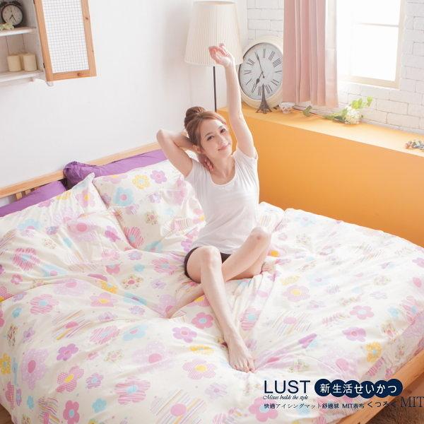 【新生活eazy系列-夢幻風情】單人3.5X6.2-/床包/枕套組、台灣製LUST寢具