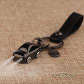 米勒斯小汽車鑰匙扣男女 創意禮品情侶鑰匙錬掛件 韓圈國可愛訂製   泡芙女孩輕時尚