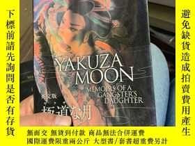 二手書博民逛書店YAKUZA罕見MOONY190426 如圖 如圖