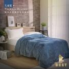 【BEST寢飾】現貨 孔雀藍 夢幻法蘭絨x羊羔絨暖毯被 加厚款 歐美熱銷 毛毯 毯子 尾牙贈品 禮品