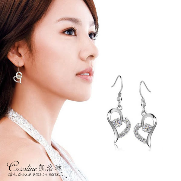 《Caroline》★【愛在心扉】甜美魅力、迷人風采無限動人時尚耳環66127