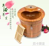 泡腳桶橡木足浴盆洗腳盆全自動按摩加熱恒溫電動足療機足浴器木桶igo  莉卡嚴選
