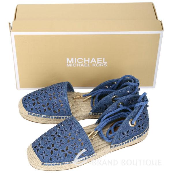 Michael Kors Darci 簍空花朵帆布綁帶草編鞋(女鞋/藍色) 1620945-23