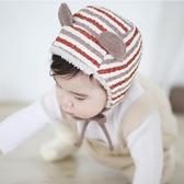 雙色條紋加絨寶寶保暖帽 雙色 條紋 加絨 寶寶 保暖 帽子 保暖帽
