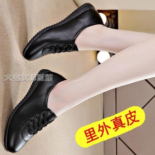 牛津鞋女達芙尼純皮小白鞋女真皮21春季新款韓版百搭平底白鞋全皮板鞋潮 快速出貨