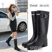 長筒雨靴 韓版時尚雨鞋女士雨靴成人高筒防滑水靴長筒水鞋黑色防水膠鞋 艾維朵