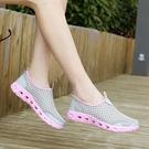 溯溪鞋 夏季溯溪鞋輕質沙灘洞洞鞋網面透氣戶外鞋涉水鞋朔溪鞋水陸漂流鞋 城市科技