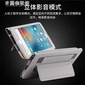 平板保護套ipad保護套迷你4 mini1 mini2皮套ipod蘋果3平板電腦商務  米蘭潮鞋館