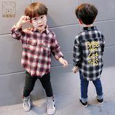 童裝男童長袖襯衣春裝2018新款寶寶格子襯衣韓版打底衫男寶寶上衣 莫妮卡小屋