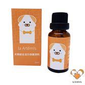 la Artemis愛寵寶 犬用綜合活力保健滴劑 (眼睛保健加強型x1入)