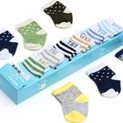 童襪 寶寶襪 星期襪 短襪 嬰兒襪 (0...