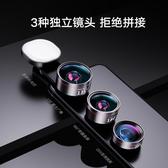 超廣角手機鏡頭微距魚眼單反通用高清外置攝像頭專業拍攝拍照神器蘋果相機外接放大鏡