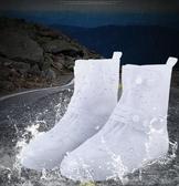 促銷雨鞋套男女鞋套防水雨天防滑加厚耐磨下雨防雨仿矽膠戶外高筒腳套LX 宜室