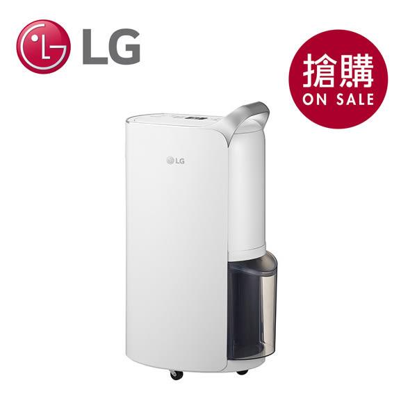 LG樂金 17公升變頻除濕機