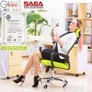 歌德利電腦椅人體工學辦公椅子乳膠椅家用舒適靠背簡約轉椅學生椅 果果輕時尚NMS