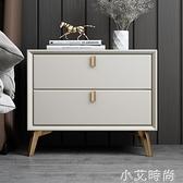 輕奢床頭櫃意式極簡皮藝床頭櫃全實木簡約現代北歐網紅臥室儲物櫃 NMS小艾新品