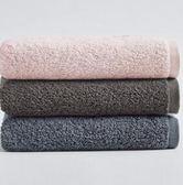 毛巾純棉成人柔軟洗臉家用