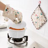 廚房用品微波爐耐高溫防熱手套 加厚防燙隔熱烤箱烘焙專用   多莉絲旗艦店