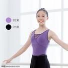 *╮寶琦華Bourdance╭*專業芭蕾舞衣☆成人芭蕾★蕾絲背心舞衣(內有裡襯可放罩杯)【BDW16F15】