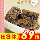 罐裝黑糖塊380g~原味、老薑、桂圓三種口味~沖繩名產【AK07081】大創意生活百貨