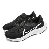 Nike 慢跑鞋 Air Zoom Pegasus 38 黑 白 小飛馬 男鞋 【ACS】 CW7356-002