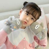兒童手套女孩保暖加絨加厚小孩連指秋蝴蝶結甜美寶寶手套 町目家
