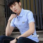 夏季男士短袖寸衫青少年潮襯衫免燙正韓修身休閒學生口袋半袖襯衣