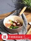 小奶鍋日式雪平鍋麥飯石不粘鍋奶鍋家用煮面泡面小湯鍋熱牛奶電磁爐通用 晶彩