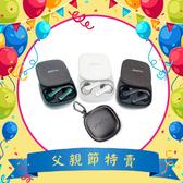 【父親節特賣】送收納包~PaMu Slide 真無線 藍牙耳機 (公司貨)防水 無線充電 可觸控 雙耳通話