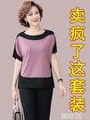 媽媽套裝 中年媽媽夏裝運動服套裝夏季新款短袖T恤中老年人女裝春秋裝 韓菲兒