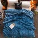 素色法萊羊羔絨毯  一般單人150*200公分 懶人毯 毛毯 | OS小舖