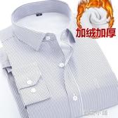 加絨加厚襯衫男長袖2020秋冬新款白工裝新郎伴郎結婚粉色保暖襯衣 藍嵐