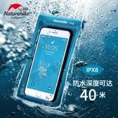 手機防水袋潛水手機套觸屏騎手防塵防水手機殼透明手機袋蘋果華為 卡布奇諾