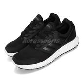 adidas 慢跑鞋 Galaxy 4 黑 白 低筒 輕量 黑白 基本款 男鞋 運動鞋【PUMP306】 F36163