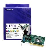 UT300 RS-232 擴充卡