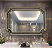 浴室鏡子定制北歐化妝鏡洗手間掛墻式防霧鏡衛生間美式簡約壁掛鏡MNS「時尚彩虹屋」