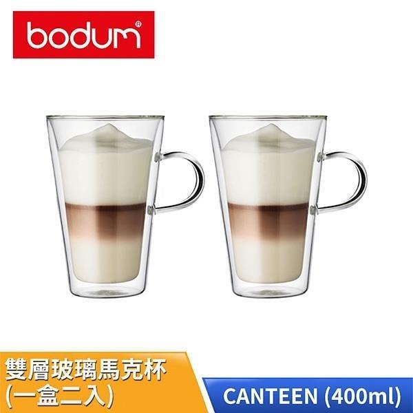 【南紡購物中心】丹麥Bodum CANTEEN 雙層玻璃馬克杯兩件組 400ml