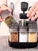 調味盒 歐式旋轉玻璃調味瓶調料罐套裝創意廚房家用調料盒佐料盒 第六空間