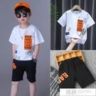 男童夏裝兒童帥氣衣服十歲中童男孩寬鬆藍色短袖童裝夏季運動套裝 夏季新品