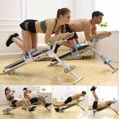 健腹器家用女收腹運動健身器材仰臥起坐腹肌輪減瘦肚子美腰捲腹機QM『艾麗花園』