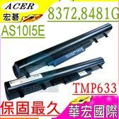 ACER 電池(保固最久)-宏碁 8481TG,TM8372G,TM8372TG,TM8481G,TM8481TG,AS10I5E,AS09B58,AS09B56,8372G,8481T