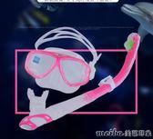 TOPIS浮潛三寶套裝全干式呼吸管成人游泳防霧面罩潛水鏡裝備igo 美芭