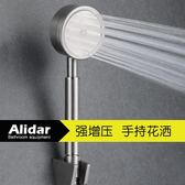 304不銹鋼花灑增壓蓮蓬手持淋浴出水強有力激光細多孔噴水器洗澡-交換禮物