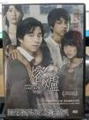 挖寶二手片-0B07-269-正版DVD-韓片【熔爐】-孔劉(直購價)